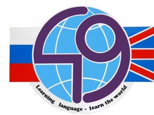 http://school49chita.my1.ru/2018_raznoe/ehmblema.jpg