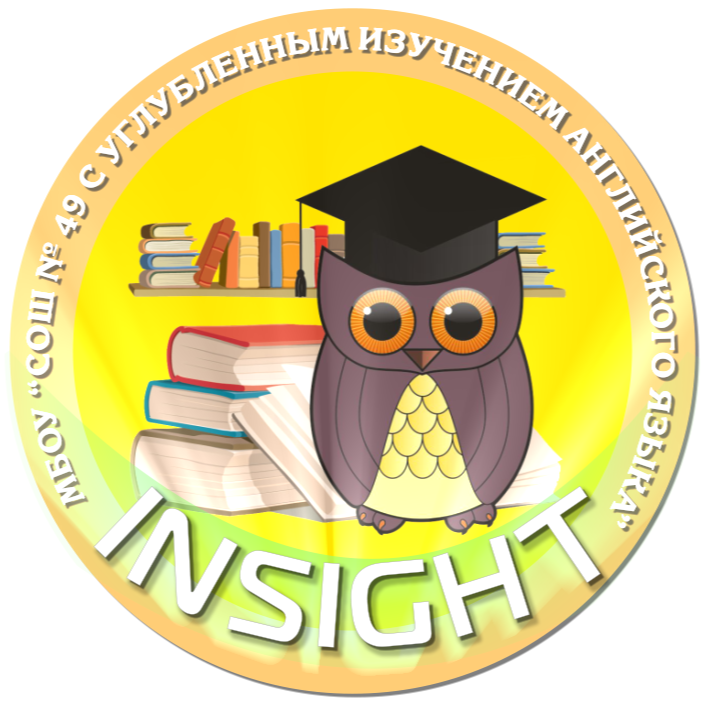 http://school49chita.my1.ru/Doki/NOU/ehmblema2.png